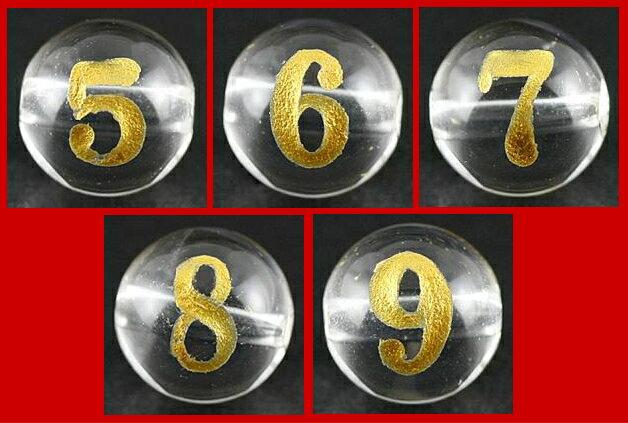 水晶 8mm 金彫り 数字 5・6・7・8・9 【彫刻 一粒売りビーズ】