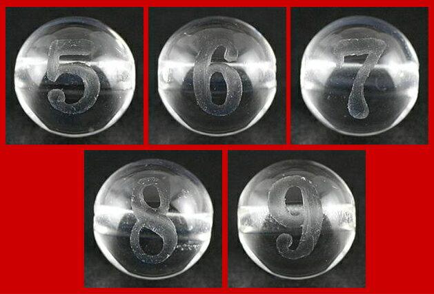 水晶 8mm 素彫り 数字 5・6・7・8・9 【彫刻 一粒売りビーズ】