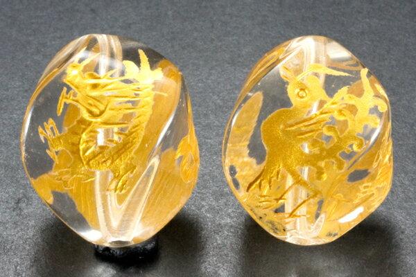 四神獣ビーズ 水晶 (金彫り) 四神獣 (全周彫り) ウェーブ型 15x20mm 一粒売り ブラジル産 風水 パワーストーン