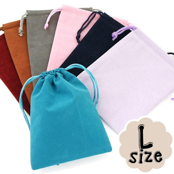 選べる8種類ポーチ アクセサリーや小物入れに♪ 大サイズ★8色★高級感たっぷりのベロア巾着袋 1枚売り