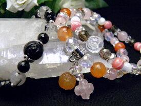 パワーストーン 薔薇モチーフブレスレット オニキス・オーロラクォーツ・カーネリアン レディース 女性用 数珠 ブレスレット 天然石 パワーストーン