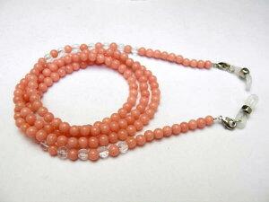 ピンク珊瑚&水晶/ピンクコーラル4mm玉 眼鏡チェーン グラスコード メガネチェーン・パワーストーンのメガネチェーン
