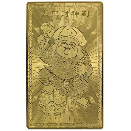 【護符】【雑貨卸屋】カード「大黒天」【五穀豊穣】 プチギフト 転勤 退職 お礼 母の日 ギフト