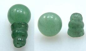 数珠 (念珠) 【念珠】親玉・ボサ玉セット 8mm グリーンアベンチュリン 1組 天然石 パワーストーン