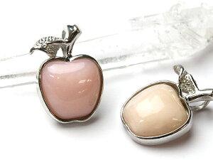 天然石 アップルPT ピンクオパール 約10mm バラ売り りんごペンダントトップ パワーストーン プチギフト 転勤 退職 お礼 母の日 敬老の日 ギフト