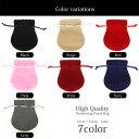 全7色 高級感漂うスエードタッチ ミニ巾着袋 Lサイズ ポーチ プレゼント包装ギフト用に最適