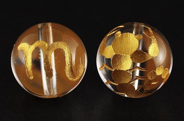12星座 蠍座(さそり座) 水晶金彫り 12mm玉ビーズ 【穴あり一粒売りビーズ】