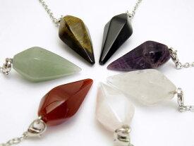 選べる7種類 天然石 ペンデュラム 1個売り パワーストーン ダウジング ヒーリング