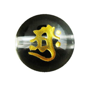 アーク(大日如来・胎蔵界)水晶梵字玉 12mm 手作りにオススメ! 天然石 パワーストーン