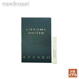 アザロ クローム ユナイテッド オードトワレ 1.2ml AZZARO CHROME UNITED EDT(ポスト投函対応)