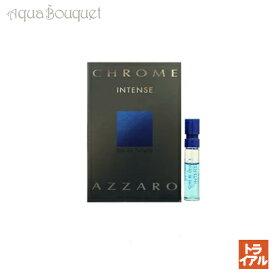 アザロ クローム インテンス オードトワレ 1.5ml AZZARO CHROME INTENSE EDT [6035]