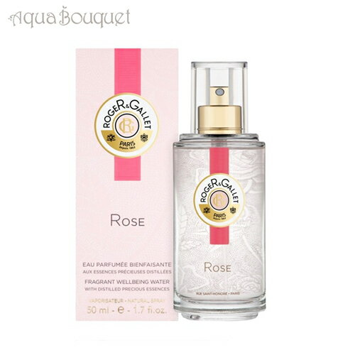 ロジェガレ ローズパフューム ウォーター 50ml ROGER&GALLET ROSE FRAGRANT WATER [5180]