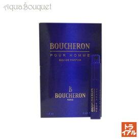 ブシュロン ブシュロン プールオム オードパルファム 1.6ml BOUCHERON BOUCHERON POUR HOMME EDP 1.6ml [8180]