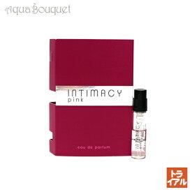 インティマシー ピンク オードパルファム 1.2ml INTIMACY PINK EDP (トライアル香水)