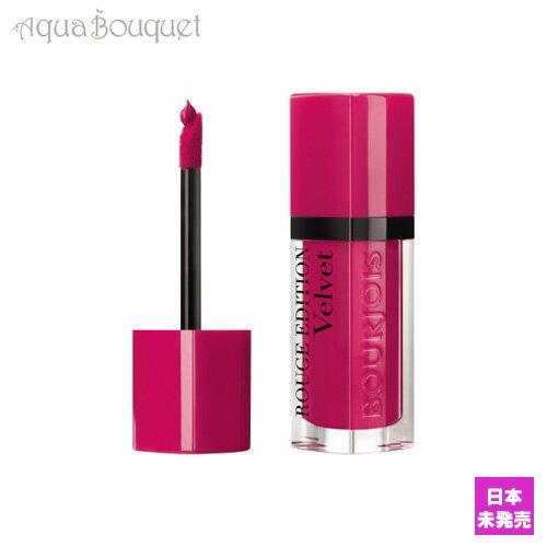 ブルジョワ ルージュエディション ヴェルベット リップスティック ( 06 ピンク ポング ) BOURJOIS ROUGE EDITION VELVET LIPSTICK 06 Pink Pong [0617](ポスト投函対応)