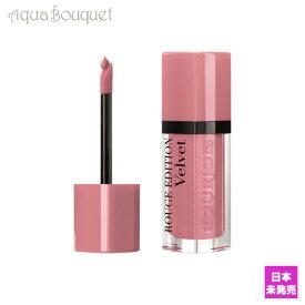 ブルジョワ ルージュエディション ヴェルベット リップスティック ( 10 ドン ピンク オフ イッツ! ) BOURJOIS ROUGE EDITION VELVET LIPSTICK 10 Don't Pink of it! [1010](ポスト投函対応)
