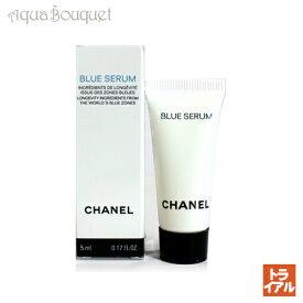 chanel ブルー セラム