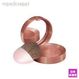 ブルジョワ ポット ブラッシュ パステル ジュ 92 サンタル 2.5g BOURJOIS Little Round Pot blush Santal [13289]