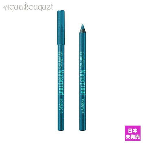 ブルジョワ コントゥール ペンシル ウォータープルーフ 45 Bleu remix BOURJOIS CONTOUR CLUBBING WATERPROOF [4505]