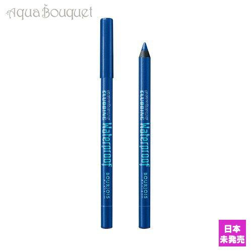 ブルジョワ コントゥール ペンシル ウォータープルーフ 46 Bleu neon BOURJOIS CONTOUR CLUBBING WATERPROOF [4604]