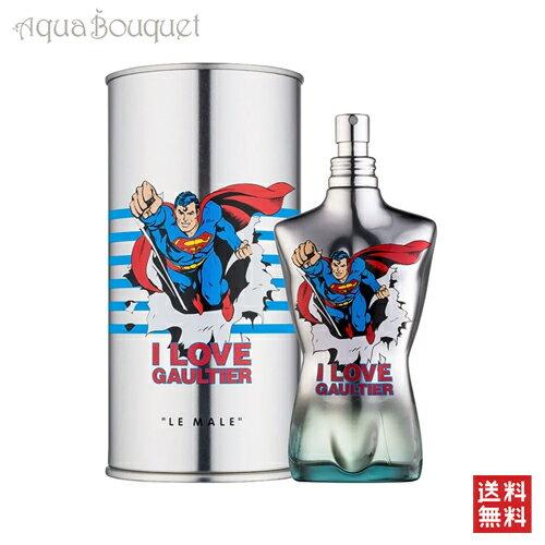 【送料無料】 ジャン ポール ゴルチェ ル マル スーパーマン オーフレッシュ 125ml JEAN PAUL GAULTIER LE MALE SUPERMAN EAU FRAICHE [6880]