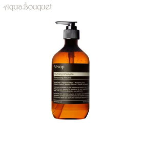 イソップ VM シャンプー 500ml AESOP VOLUMISING SHAMPOO [08302]