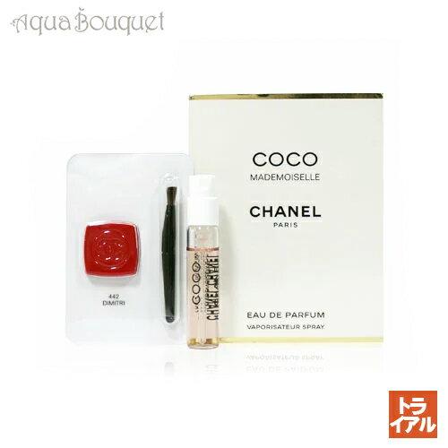 シャネル ココ マドモアゼル オードパルファム ルージュ セット CHANEL COCO MADEMOISELLE EDP&ROUGE COCO