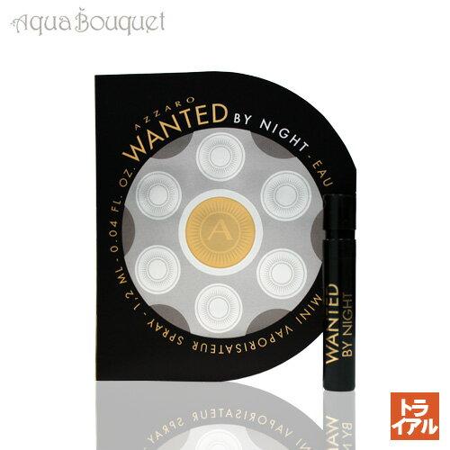 アザロ ウォンテッド バイ ナイト オードパルファム 1.2ml AZZARO WANTED BY NIGHT EDP