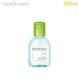 ビオデルマ セビウム H2O D (オイリー肌) 100ml BIODERMA SEBIUM H2O [6935]
