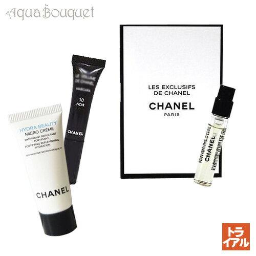 (お一人様1点まで) シャネル スキンケア 乳液 サンプル セット 3点 CHANEL SKIN CARE CREAM SAMPLE