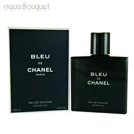 シャネル ブルー ドゥ シャネル ボディ ウォッシュ 200ml CHANEL BLEU DE CHANEL SHOWER GEL [9609]