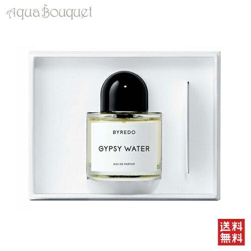 バレード ジプシーウォーター オードパルファム 100ml BYREDO PARFUMS GYPSY WATER EDP [6168]