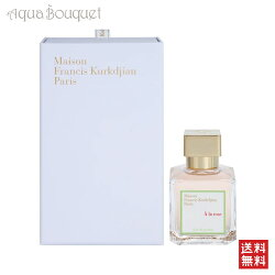 MaisonFrancisKurkdjian_メゾン・フランシス・クルジャン