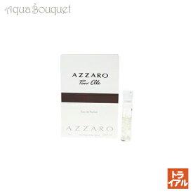 アザロ プール エル オードパルファム 1.5ml AZZARO POUR ELLE EDP [2098]