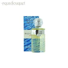 ロシャス オーデロシャス オードトワレ 100ml ROCHAS EAU DE ROCHAS EDT [6265/0097]