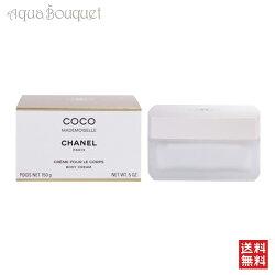cha00162