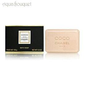 3d741a655e14 シャネル ココ 香水石鹸 150g CHANEL COCO SOAP [9105]