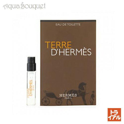 エルメス テール ド エルメス オードトワレ 2ml HERMES TERRE D'HERMES EDT [5220](ポスト投函対応)