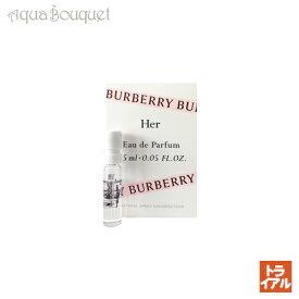 バーバリー ハー オードパルファム 1.5ml BURBERRY HER EDP