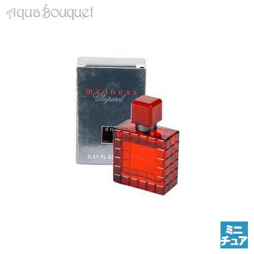 ショパール マッドネス オードパルファム 5ml ミニ香水 ミニボトル CHOPARD MADNESS EDP