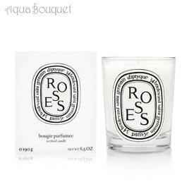 ディプティック ローズ キャンドル 190g DIPTYQUE ROSES CANDLE [0475]