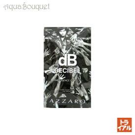 アザロ デシベル オードトワレ 1.2ml AZZARO DECIBEL EDT [3546](ポスト投函対応)