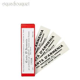 サンタ マリア ノヴェッラ アルメニアペーパー 18枚入り Santa Maria Novella Armenia Papers [10262]