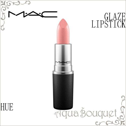 マック グレイズ リップスティック 3g ヒュー (HUE ) M.A.C GLAZE LIPSTICK