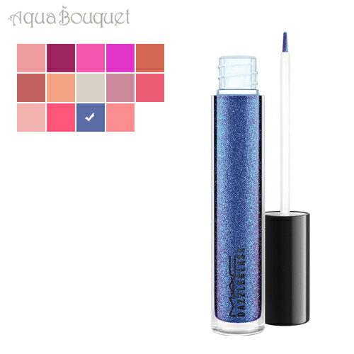 マック ダズルガラス リップグロス 1.92g コメット ブルー (COMET BLUE) M.A.C DAZZLEGLASS LIP GLOSS
