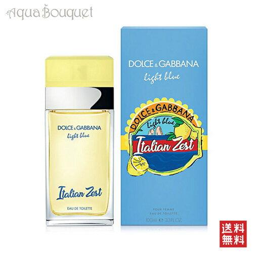 ドルチェ&ガッバーナ ライトブルー プールフェム イタリアン ゼスティオードトワレ 100ml DOLCE & GABBANA LIGHT BLUE POUR FEMME ITALIAN ZEST EDT