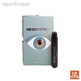 ケンゾー ワールド オードパルファム 1ml KENZO WORLD EDP [3575]