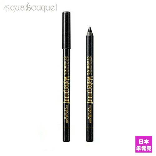 ブルジョワ コントゥール ペンシル ウォータープルーフ 55 Ultra Black Glitter BOURJOIS CONTOUR CLUBBING WATERPROOF [5502]
