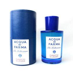 アクア_デ_パルマ_ブルーメディテラネオ_ACQUA_DI_PARMA