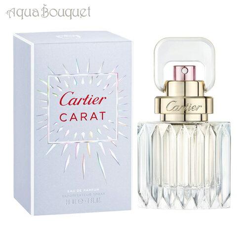 カルティエ ラ カラット オードパルファム 30ml CARTIER CARAT EDP [02223]